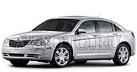 Автозапчасти Chrysler 2 пок   (06-10)
