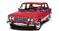Автозапчасти LADA (ВАЗ) (75-06)
