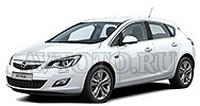 Автозапчасти Opel J (09-) хетчбек