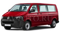 Автозапчасти Volkswagen T5 рестайлинг (13-)