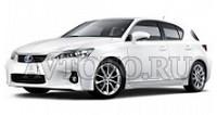 Автозапчасти Lexus 200h  (10-14)