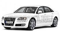 Автозапчасти Audi D3  (02-10)