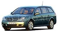 Автозапчасти Opel C (02-05) универсал