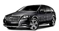 Автозапчасти Mercedes-Benz W251 рестайлинг (10-)