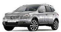 Автозапчасти Nissan (08-)