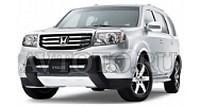 Автозапчасти Honda 2 пок   (11-)