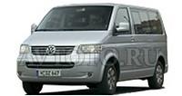 Автозапчасти Volkswagen T5 (04-09)