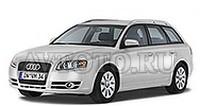 Автозапчасти Audi Avant B7  (04-07) универсал