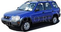 Автозапчасти Honda 1 пок   (95-02)