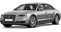 Автозапчасти Audi D4  (10-13)