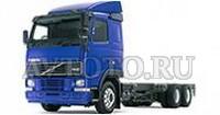 Автозапчасти Volvo 12 (93-06)