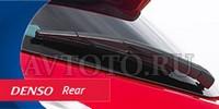 Задний стеклоочиститель Denso Rear DRB-028  DRB028